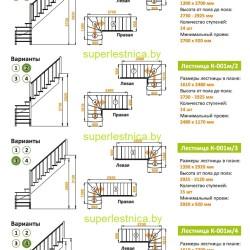 схемы лестниц из сосны