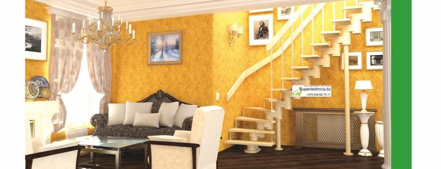 лестницы Модерн