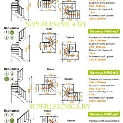 схемы лестниц из сосны для дачи