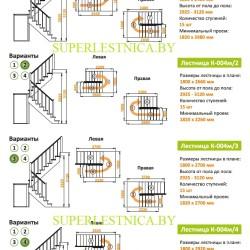 схемы лестниц из сосны на второй этаж