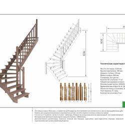 схема лестницы с поворотом на 90