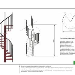 схема лестницы К-026