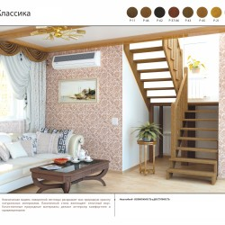 искать на сайте: готовая деревянная лестница